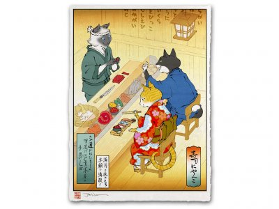 "Estampe ukiyo-e ""Sushi cats"""