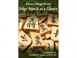 "Livre Shogi ""Edge Attack at a Glance"" - Madoka Kitao"