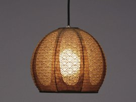 Lampe FORES Pendant caramel TP-1052