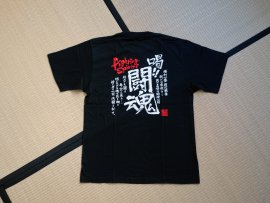 T-Shirt Fighting Spirit L