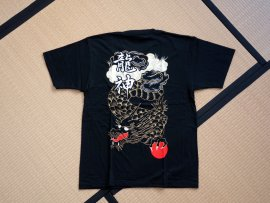 T-Shirt Dragon L
