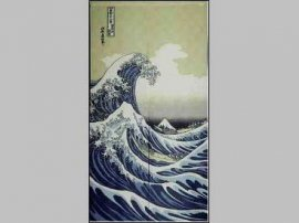 Noren vague hokusai